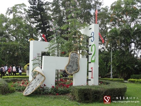 201211121-台北士林官邸菊展 (5)-2
